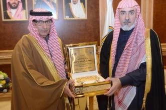 اتفاقية للتعاون بين جامعة الإمام وجامعة نجران - المواطن
