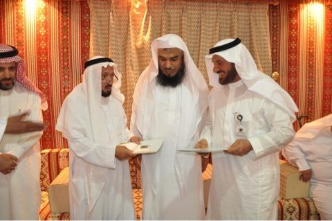 اتفاقية تعاون لتحلية مياه الآبار بقرى جنوب #مكة - المواطن