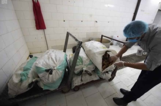إتلاف 9 آلاف كلغم لحوم فاسدة في مكة والمدينة - المواطن