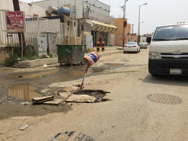 اتهامات متبادلة بين بلدية بيش ومياه جازان بخصوص الشوارع 2