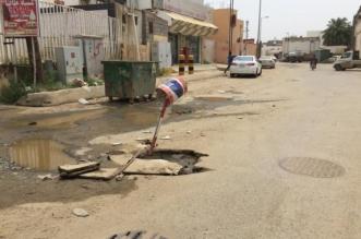 اِتهامات مُتبادلة بين بلدية بيش ومياه جازان بخصوص الشوارع! - المواطن