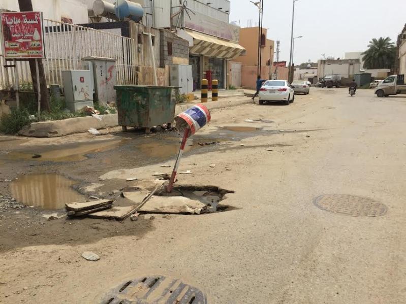 اتهامات متبادلة بين بلدية بيش ومياه جازان بخصوص الشوارع  5