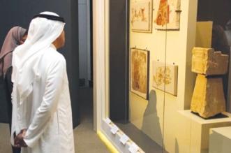 السياحة تنقل افتتاح معرض روائع آثار المملكة بطوكيو عبر موقعها الإلكتروني - المواطن