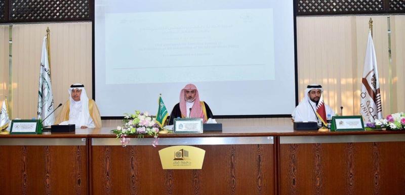 اجتماع الجامعات الاسلامية (2)