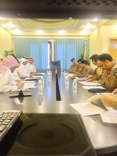 اجتماع الدفاع المدني