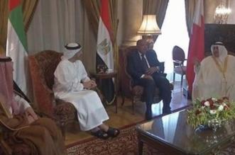 الدول الداعية لمكافحة الإرهاب تجتمع في المنامة.. وتوقُّع مزيد من العقوبات ضد الدوحة - المواطن