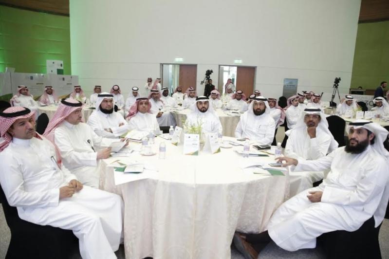 اجتماع العمل والتنمية