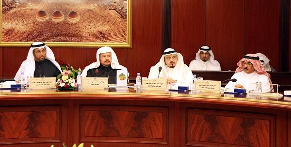 اجتماع الهيئة العامة لمجلس الشورى الاجتماع العاشر
