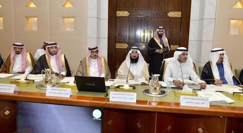 اجتماع امير الرياض مع المحافظين2