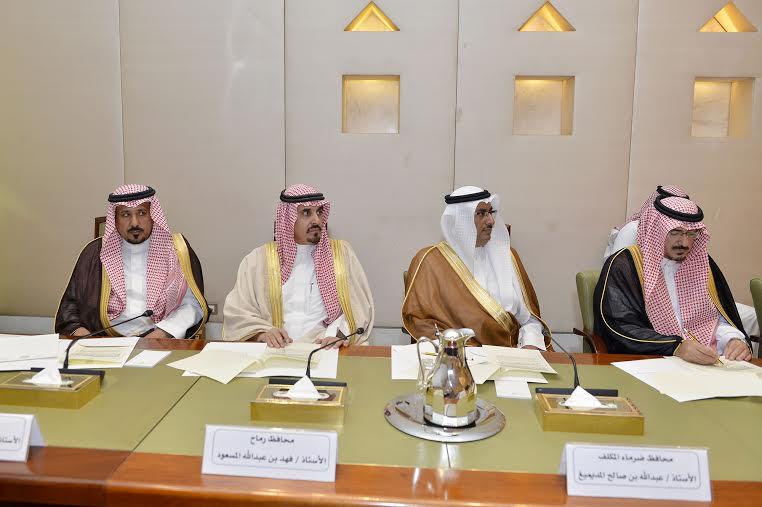 اجتماع امير الرياض مع المحافظين3