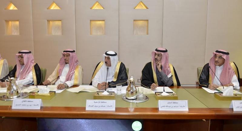 اجتماع امير الرياض مع المحافظين4
