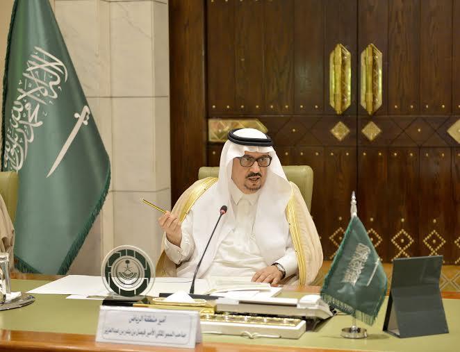 اجتماع امير الرياض مع المحافظين7