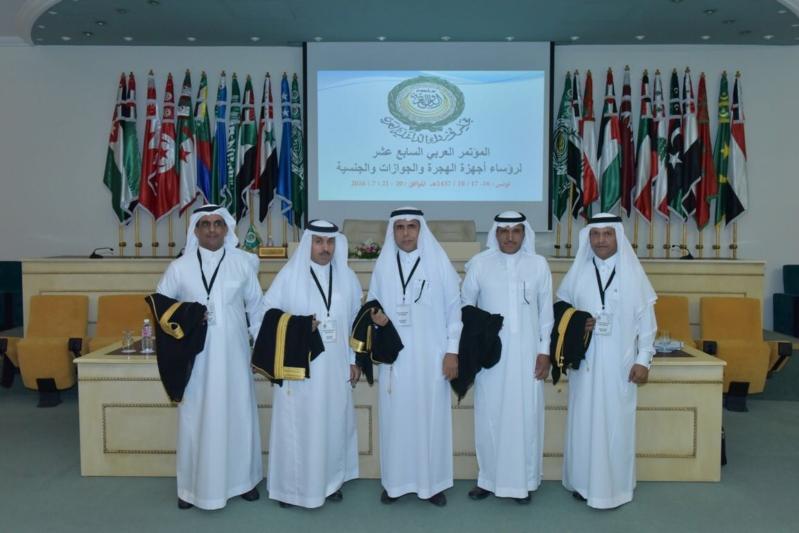 اجتماع رؤساء الجوازات (1)
