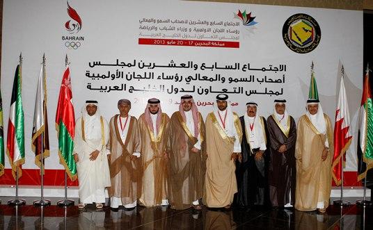 اجتماع روساء الجاان الاولممبيه لدول مجلس التعاون الخليج بالبحرين