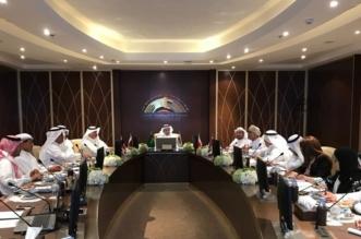 """""""أجفند"""" يمّول 9 مشاريع تنمويّة في دول عربية عدّة - المواطن"""