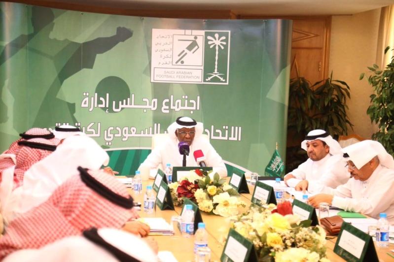 اجتماع مجلس ادارة الاتحاد السعودي