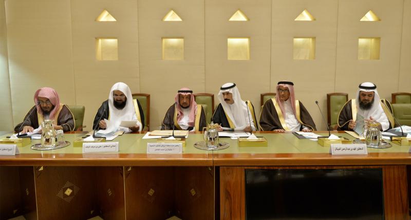اجتماع مجلس ادارة جمعية البر بالرياض (10)
