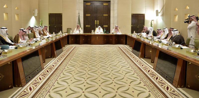 اجتماع مجلس ادارة جمعية البر بالرياض (14)