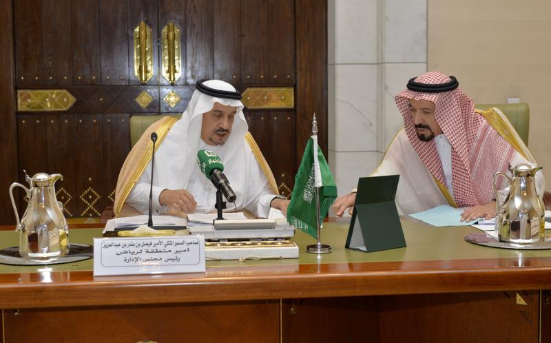 اجتماع مجلس ادارة جمعية البر بالرياض (3)