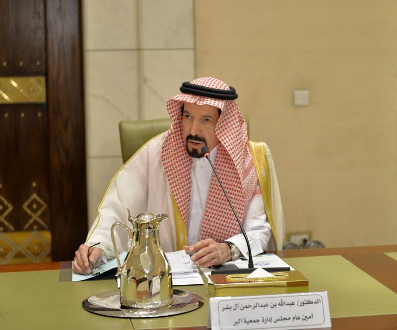 اجتماع مجلس ادارة جمعية البر بالرياض (9)