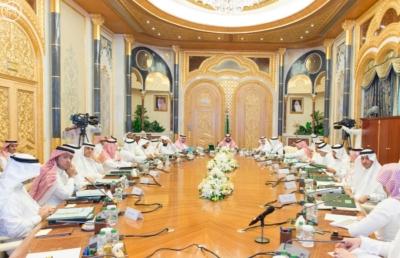 اجتماع مجلس الاقتصادي