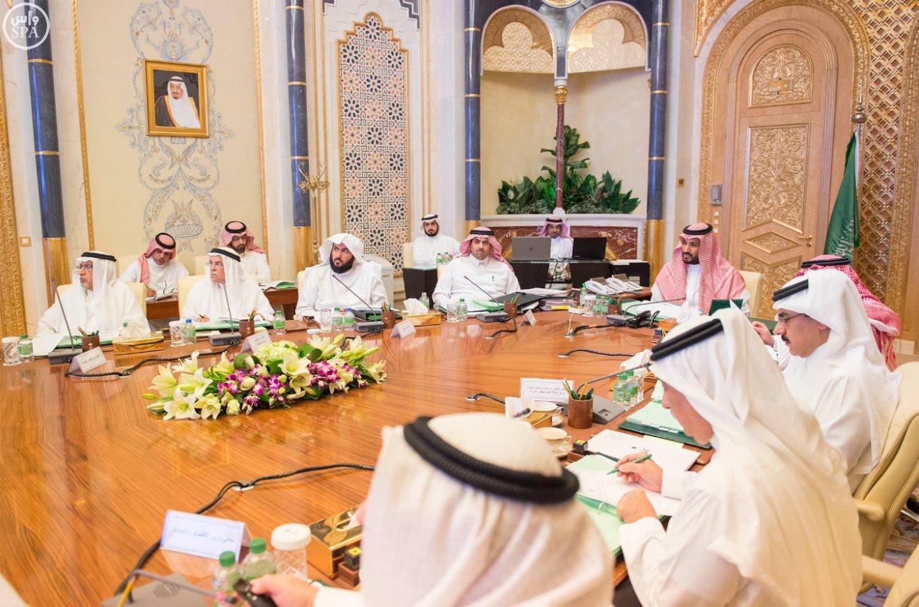 اجتماع-مجلس-الشؤون-الاقتصادية -محمد بن سلمان) (1)