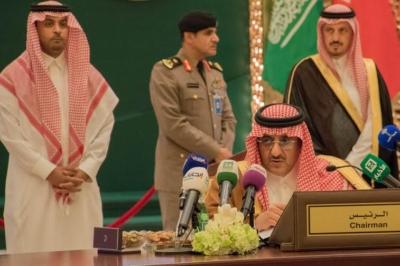 اجتماع وزراء داخليه الخليج (12)