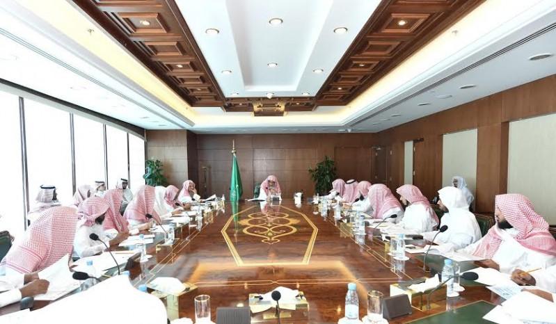 اجتماع وزير الشؤون الإسلامية