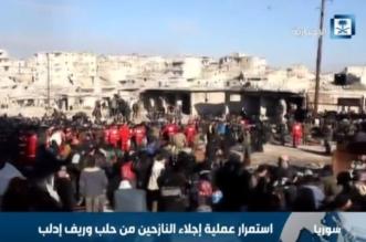 بالفيديو.. مشاهد مؤثرة من إجلاء النازحين في حلب - المواطن