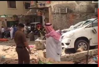 جمهورية مصر تدين بأشد العبارات المخطط الإرهابي الوشيك باستهداف الحرم المكي الشريف - المواطن