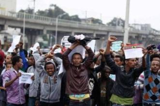 بعد إعلان الطوارئ.. سفارة المملكة تؤكد سلامة المواطنين في إثيوبيا - المواطن