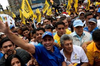 """فنزويلا تمدد """"الطوارئ الاقتصادية"""".. وأميركا تخشى الانهيار - المواطن"""