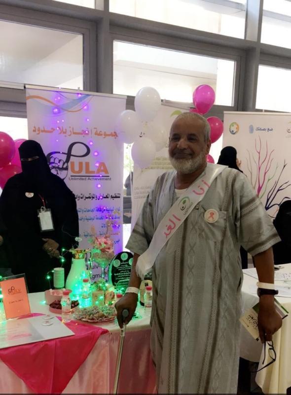 احتفالية سرطان الثدي (1)
