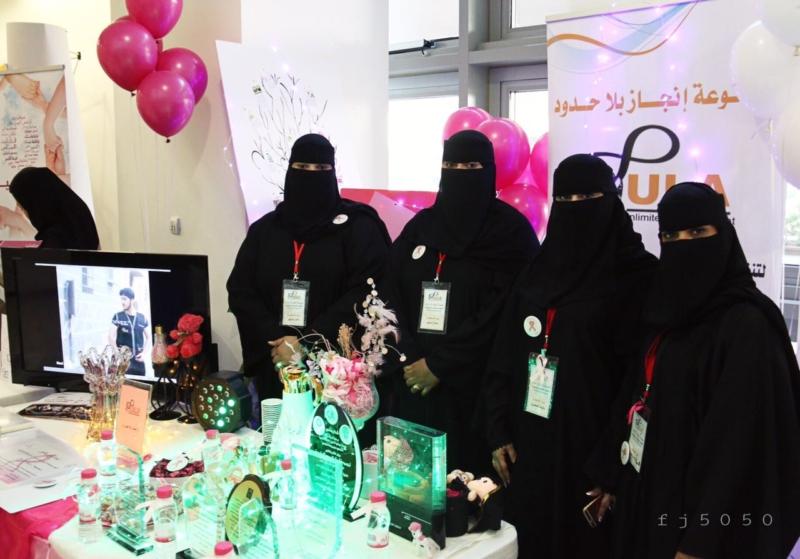 احتفالية سرطان الثدي (5)