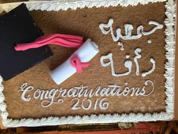 احتفال بتخرج يتيمات المركز الاجتماعي ورأفة (1) 