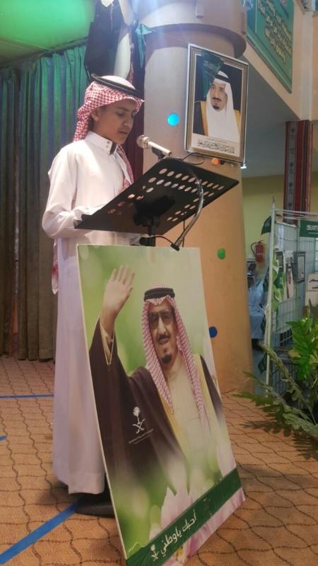 احتفال مدرسة ابي ذر الغفاري (11)
