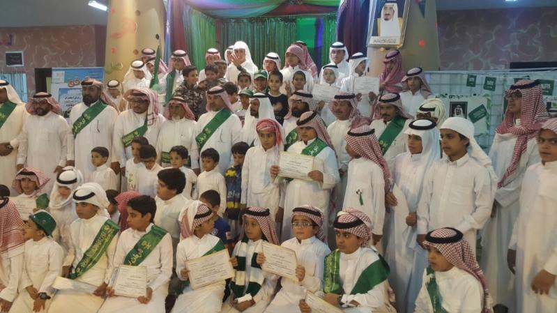 احتفال مدرسة ابي ذر الغفاري (3)