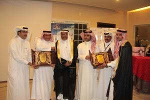احتفال مدرسة سلطان بن سلمان بجدة 3