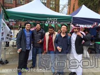 احتفال مميز للجمعية السعودية في نيوكاسل يوضح تاريخ #المملكة ومكانتها  (31195651) 
