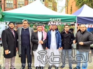 احتفال مميز للجمعية السعودية في نيوكاسل يوضح تاريخ #المملكة ومكانتها  (31195654) 