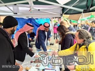 احتفال مميز للجمعية السعودية في نيوكاسل يوضح تاريخ #المملكة ومكانتها  (31195655) 