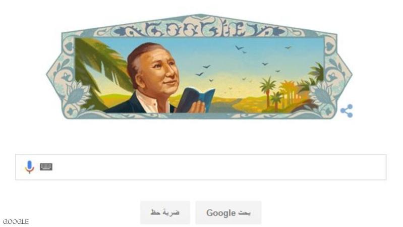 احتفى جوجل بالشاعر نزار قباني (2)
