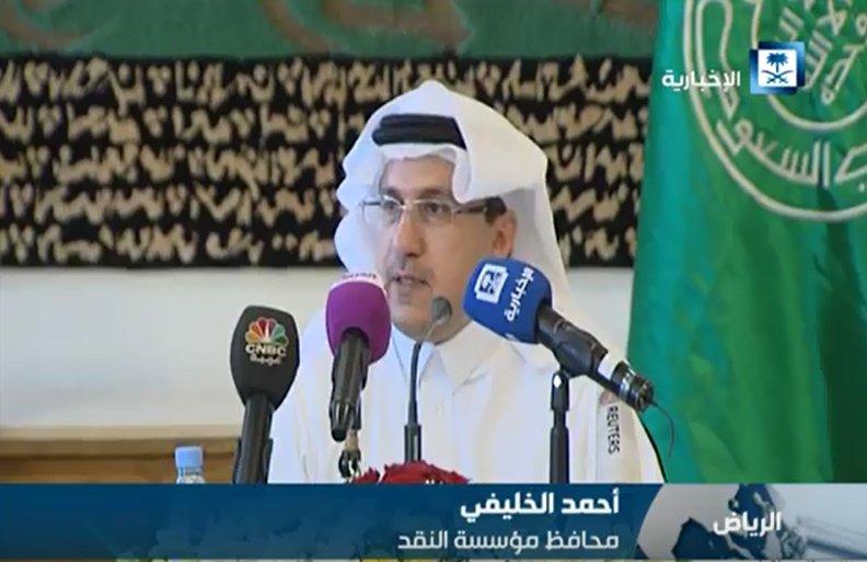 احمد الخليفي