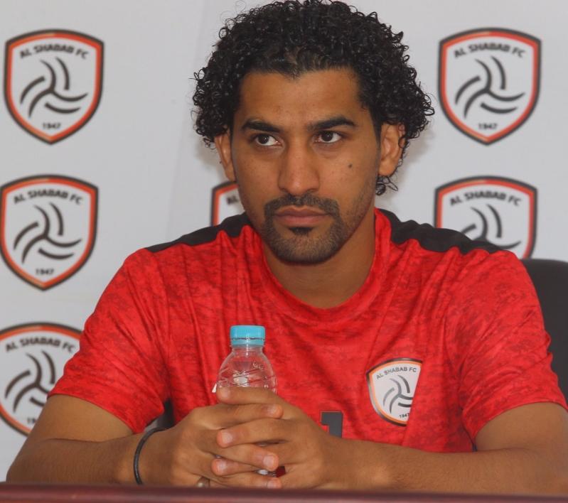 احمد عطيف