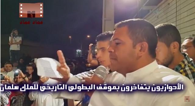 """فيديو منشور بـ""""المواطن"""" تعتقل بعده السلطات الفارسية شاعر الأحواز!"""