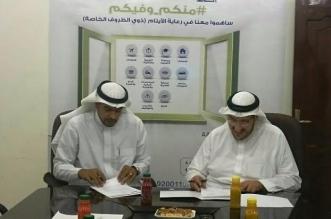 """"""" إخاء """" و """" طاقات """" يوقعان اتفاقية لتدريب وتوظيف 2500 يتيم ويتيمة - المواطن"""