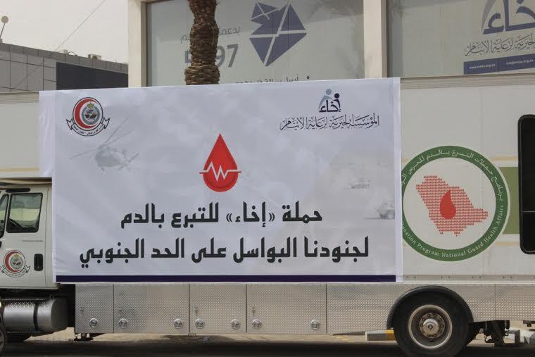 حملة للتبرع بالدم في مدرسة جبل طارق الثانوية