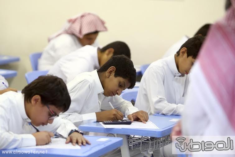 اختبارات الطلاب 2016 4