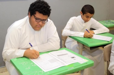 اختبارات الطلاب 2016