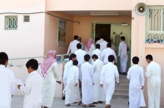 """""""تعليم جدة"""" يبدأ ترحيل المقررات الدراسية إلى المدارس استعدادا للعام الدراسي الجديد - المواطن"""